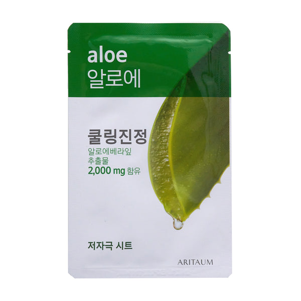 [Aritaum] Fresh Power Essence Mask Pouch Pack - Aloe 20ml - Cosmetic Love