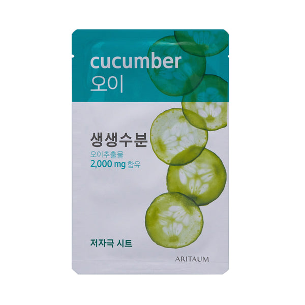 [Aritaum] Fresh Power Essence Mask Pouch Pack - Cucumber 20ml - Cosmetic Love