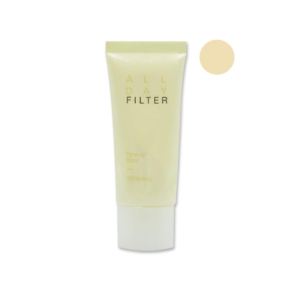 [Aritaum] All Day Filter Tone Up Base 30ml