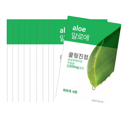 [Aritaum] Fresh Power Essence Mask Pouch Pack - Aloe 20ml x 10pcs
