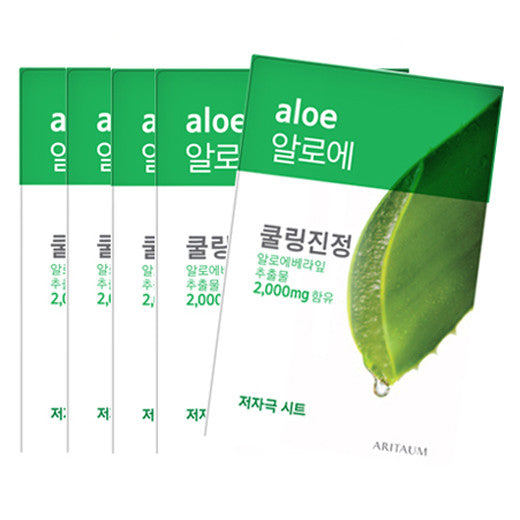 [Aritaum] Fresh Power Essence Mask Pouch Pack - Aloe 20ml x5PCS - Cosmetic Love