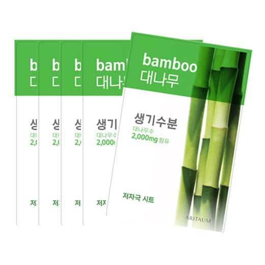 [Aritaum] Fresh Power Essence Mask Pouch Pack - Bamboo 20ml x5PCS - Cosmetic Love