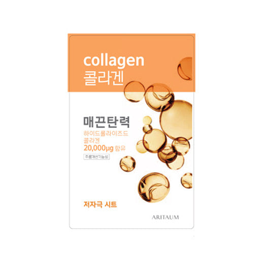 [Aritaum] Fresh Power Essence Mask Pouch Pack - Collagen 20ml - Cosmetic Love