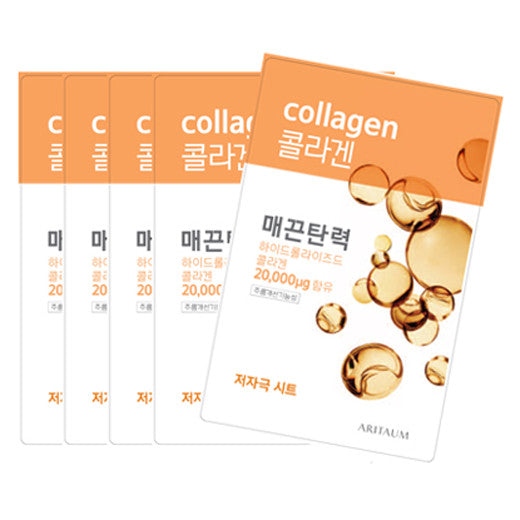 [Aritaum] Fresh Power Essence Mask Pouch Pack - Collagen 20ml x5PCS - Cosmetic Love
