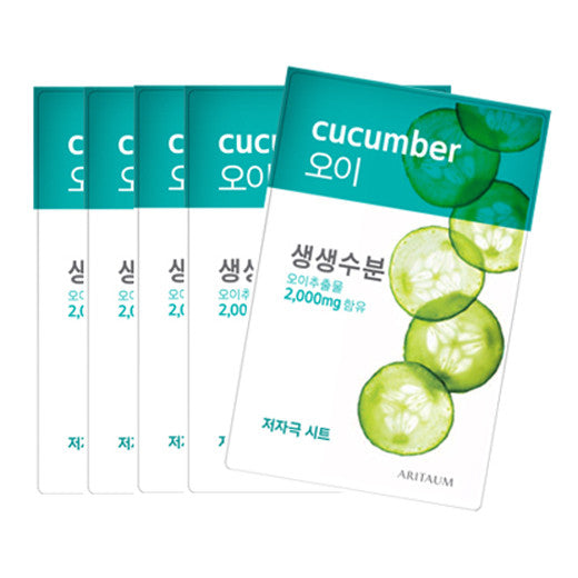 [Aritaum] Fresh Power Essence Mask Pouch Pack - Cucumber 20ml x5PCS - Cosmetic Love
