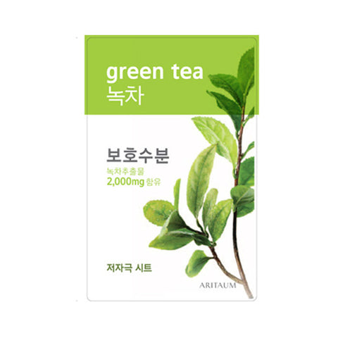 [Aritaum] Fresh Power Essence Mask Pouch Pack - Green Tea 20ml - Cosmetic Love