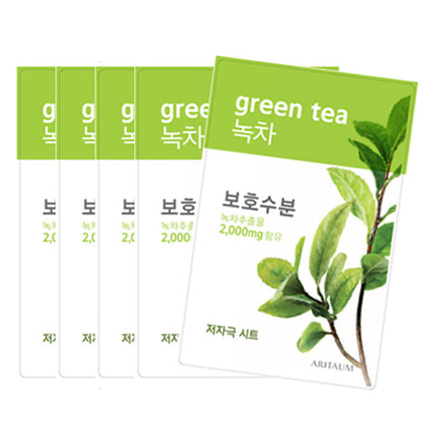 [Aritaum] Fresh Power Essence Mask Pouch Pack - Green Tea 20ml x5PCS - Cosmetic Love