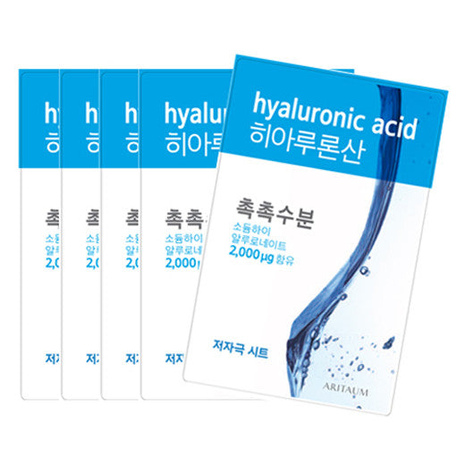 [Aritaum] Fresh Power Essence Mask Pouch Pack - Hyaluronic Acid 20ml x5PCS - Cosmetic Love