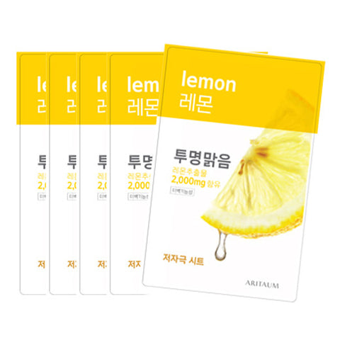 [Aritaum] Fresh Power Essence Mask Pouch Pack - Lemon 20ml x5PCS - Cosmetic Love