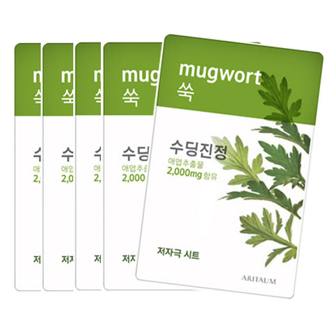 [Aritaum] Fresh Power Essence Mask Pouch Pack - Mugwort 20ml x5PCS - Cosmetic Love