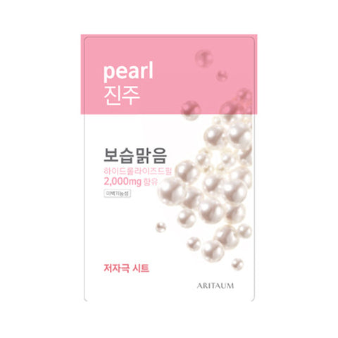 [Aritaum] Fresh Power Essence Mask Pouch Pack - Pearl 20ml - Cosmetic Love