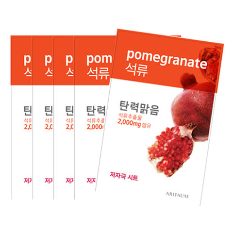 [Aritaum] Fresh Power Essence Mask Pouch Pack - Pomegranate 20ml x5PCS - Cosmetic Love