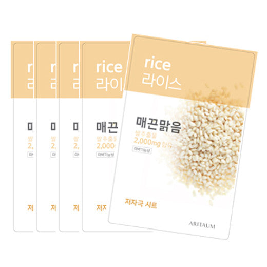 [Aritaum] Fresh Power Essence Mask Pouch Pack - Rice 20ml x5PCS - Cosmetic Love