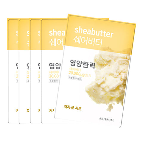 [Aritaum] Fresh Power Essence Mask Pouch Pack - Sheabutter 20ml x5PCS - Cosmetic Love