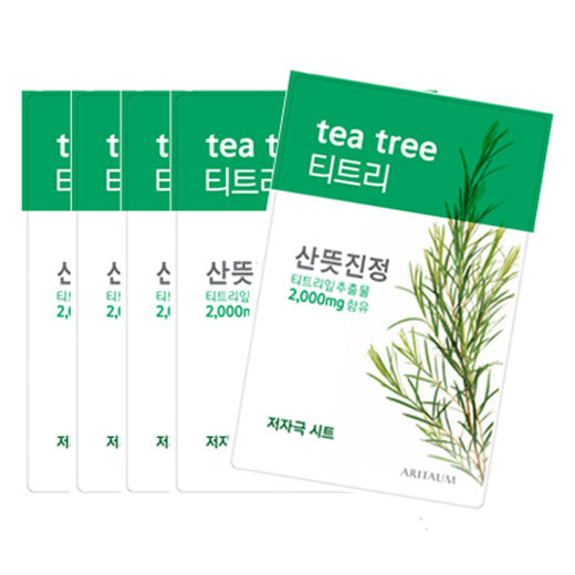 [Aritaum] Fresh Power Essence Mask Pouch Pack - Tea Tree 20ml x5PCS - Cosmetic Love