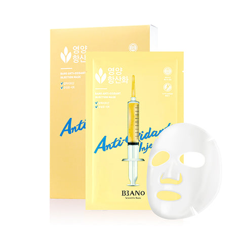 [BANO] Anti-Oxidant Injection Mask 10pcs