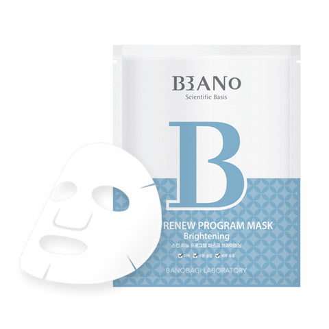 [BANO] Skin Renew Program Mask Brightening 10pcs
