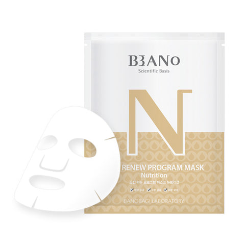[BANO] Skin Renew Program Mask Nutrition 10pcs