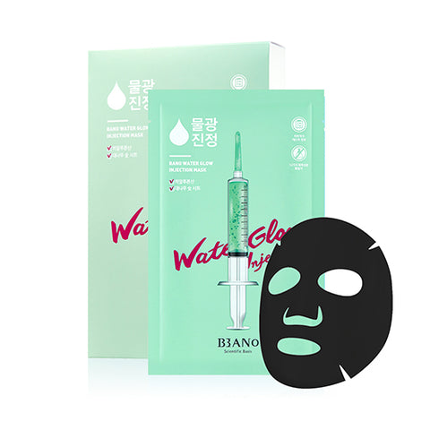 [BANO] Water Glow Injection Mask 10pcs