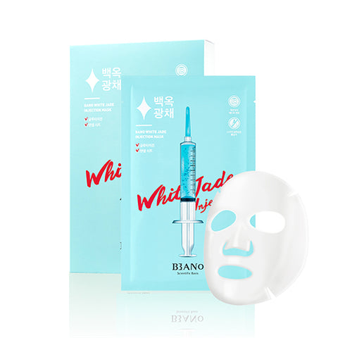 [BANO] White Jade Injection Mask 10pcs