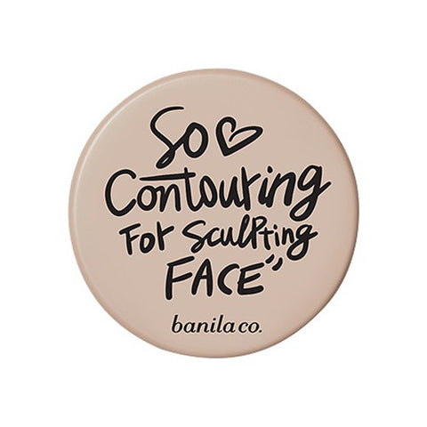 [Banila Co] So Contouring Tinted Jelly 8g - Cosmetic Love