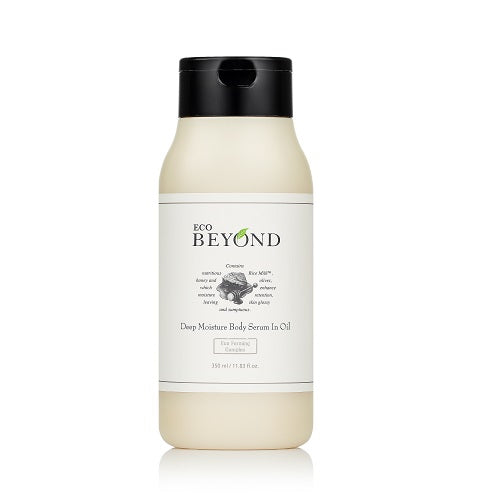 [Beyond] Deep Moisture Body Serum In Oil 200ml