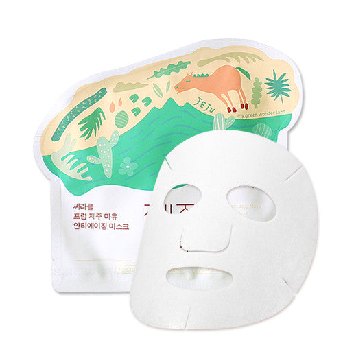 [Ciracle] Jeju Mayu Anti-aging Mask 21g x 5PCS - Cosmetic Love