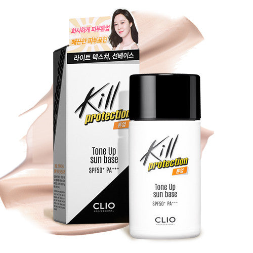 [Clio] Kill Protection Tone Up Sun Base 50g - Cosmetic Love
