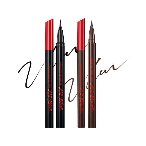 [Clio] Superproof Brush Liner 0.55ml