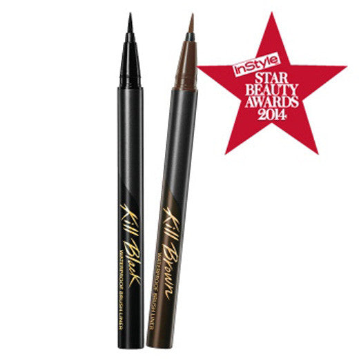 [Clio] Waterproof Brush Liner Kill Black 0.55ml