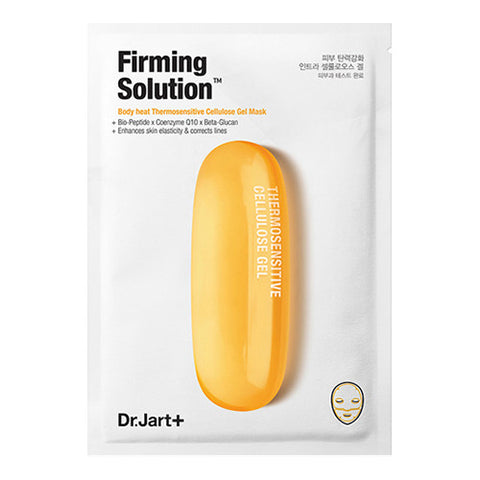 [Dr.Jart+] Dermask Intra Jet Firming Solution 1ea - Cosmetic Love