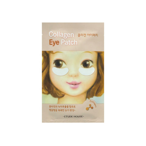 [Etude House] Collagen Eye Patch AD 4ml - Cosmetic Love