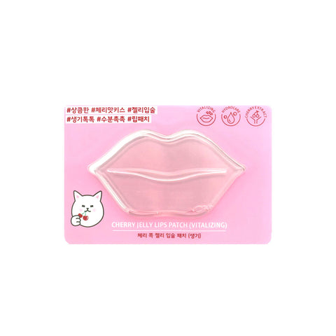 [Etude House] Cherry Jelly Lips Patch (Vitalizing) 10ml