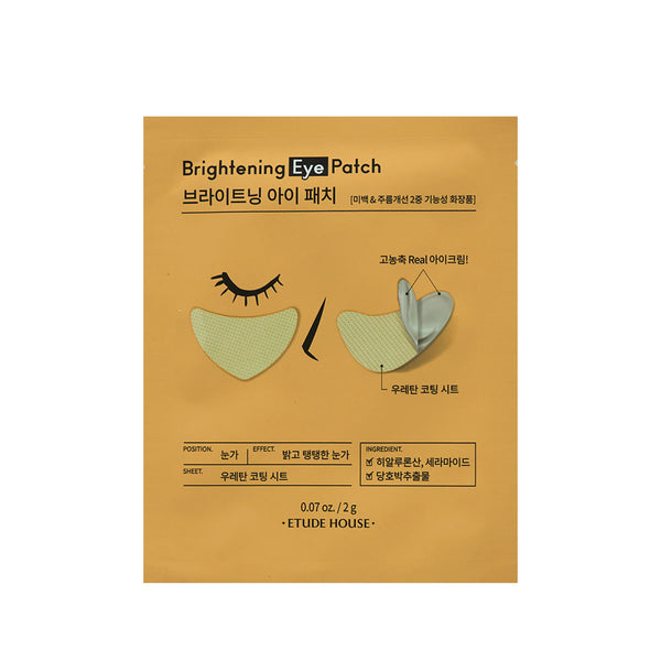 [Etude House] Brightening EyePatch 2g