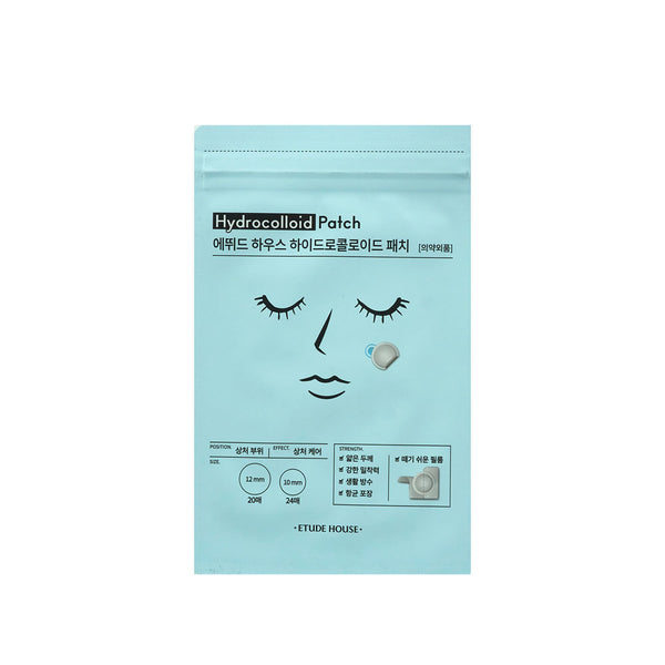 [Etude House] Hydrocolloid Patch 44patches