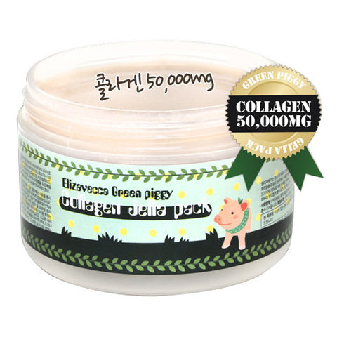 [Elizavecca] Green Piggy Collagen Jella Pack - Cosmetic Love