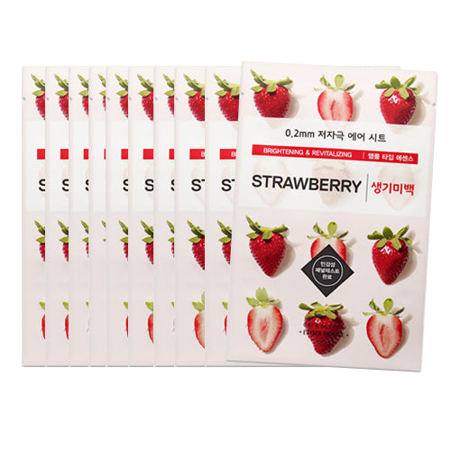 [Etude House] 0.2 Therapy Air Mask #06 Strawberry x 10pcs