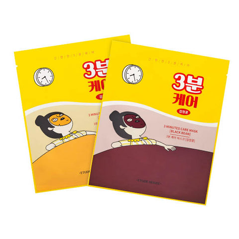 [Etude House] 3 Minutes Care Mask 23g