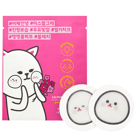 [Etude House] Calming Cheek Patch 4g x 2patches - Cosmetic Love