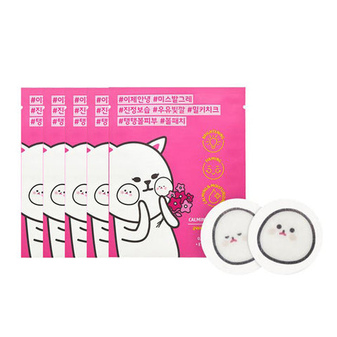 [Etude House] Calming Cheek Patch 2patches x 5PCS - Cosmetic Love
