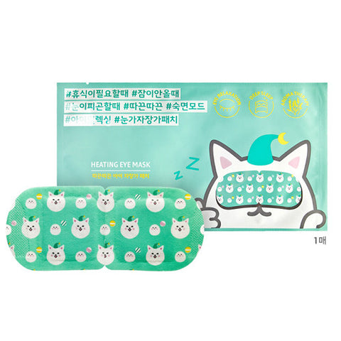 [Etude House] Heating Eye Mask 1patch - Cosmetic Love