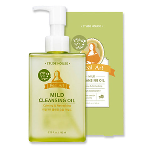 [Etude House] Real Art Cleansing Oil Mild 185ml - Cosmetic Love