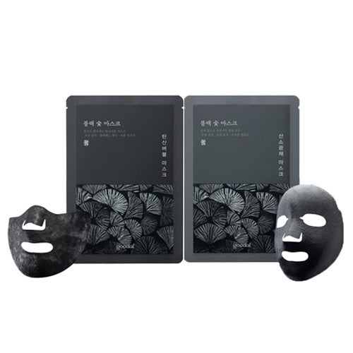 [Goodal] Black Charcoal Mask 1sheet - Cosmetic Love