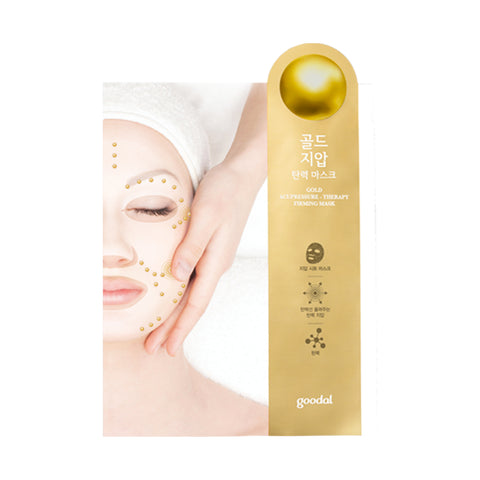 [Goodal] Goodal Acupressure-Theraphy Mask(Gold) 5ea