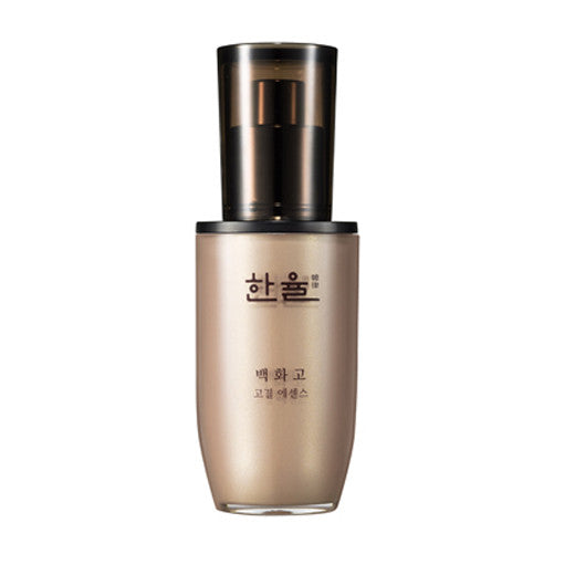[Hanyul] Baek Hwa Goh Silky Skin Serum 40ml - Cosmetic Love