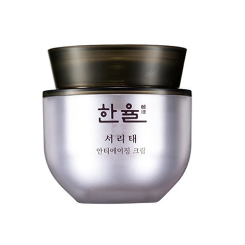 [Hanyul] Seo Ri Tae Antiaging Cream 50ml - Cosmetic Love
