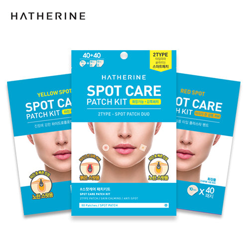 [Hatherine] Spot Care Patch Kit 160pcs