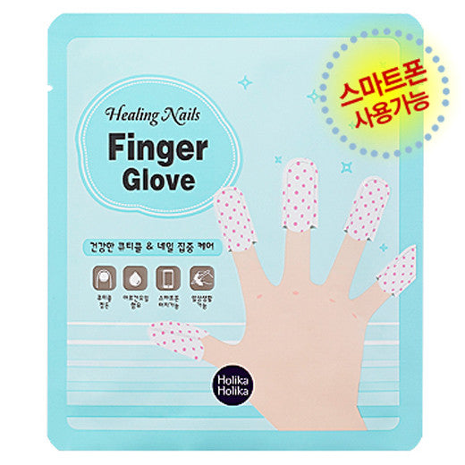 [Holika Holika] Healing Nails Finger Glove 3.5g*5ea - Cosmetic Love
