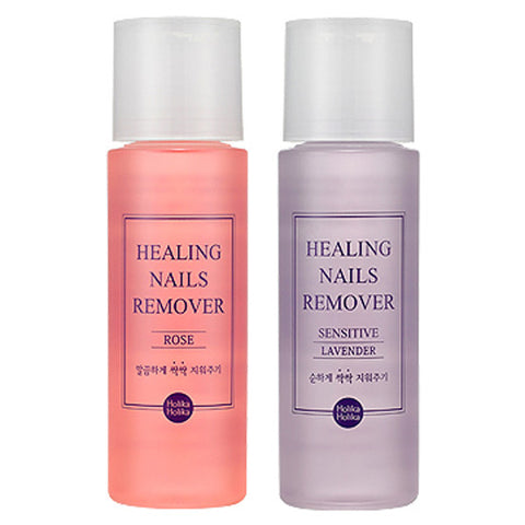[Holika Holika] Healing Nails Remover 100ml - Cosmetic Love