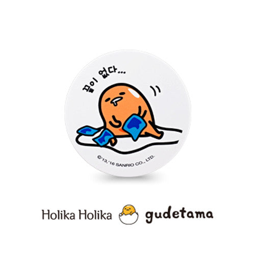 [Holika Holika] Lazy & Easy Gudetama Sweet Cotton Pore Cover Powder - Cosmetic Love